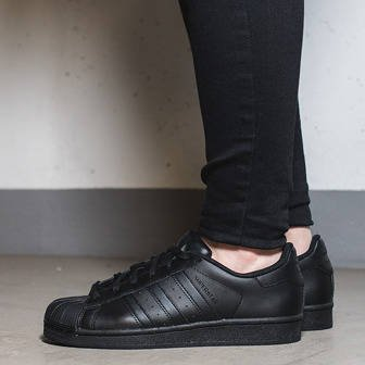 Buty damskie sneakersy Adidas Originals Superstar AF5666
