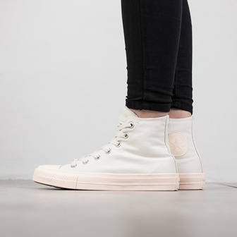 Buty damskie sneakersy Converse Chuck Taylor All Star II 155723C