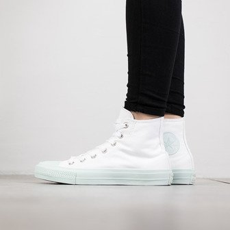 Buty damskie sneakersy Converse Chuck Taylor All Star II 155725C