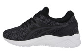Buty damskie sneakersy Asics Gel Kayano Trainer Origami Pack H621N 9016