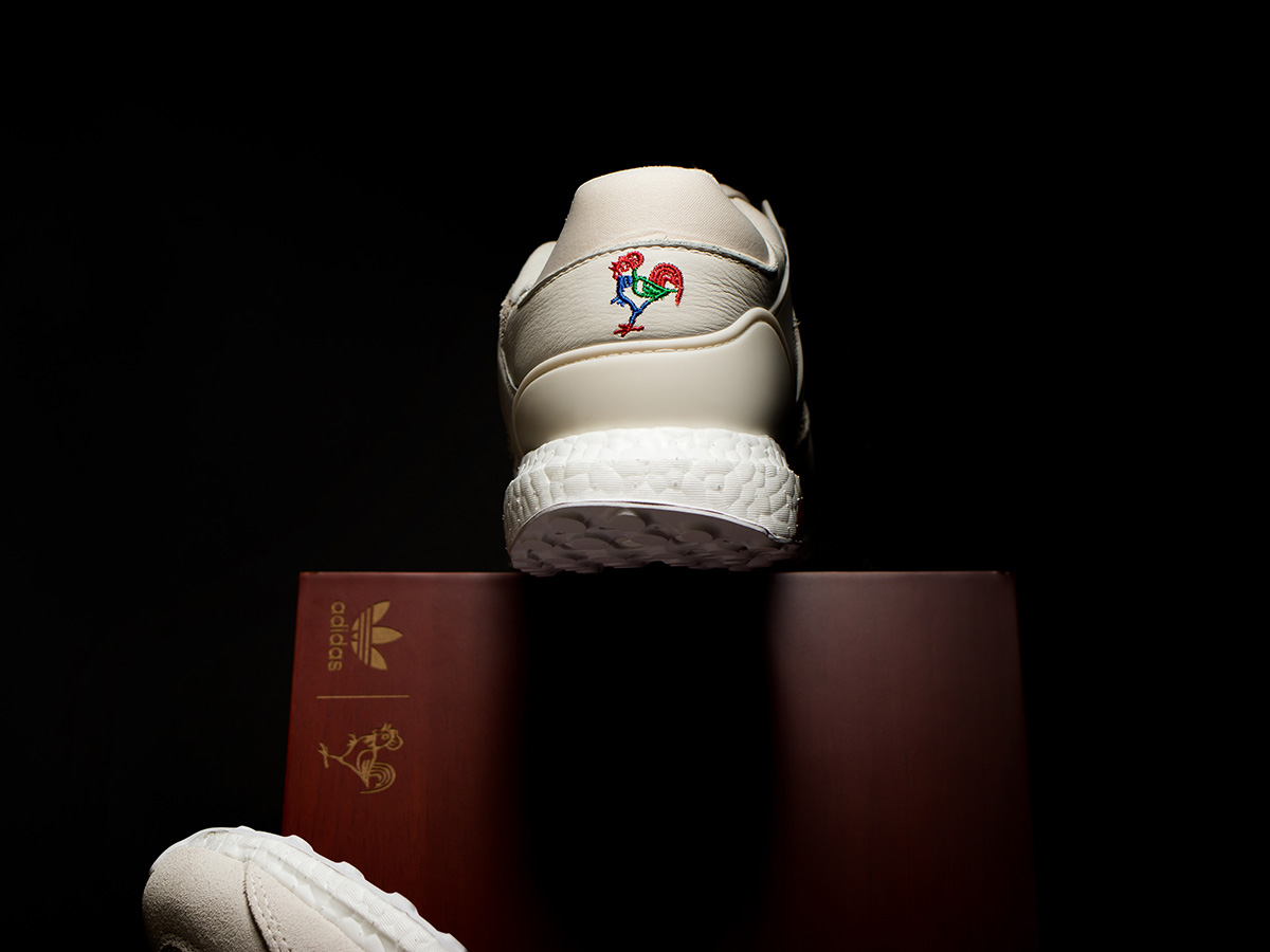 "Chinese New Year 2017 - adidas Equipment Support ""Year of the Rooster"""