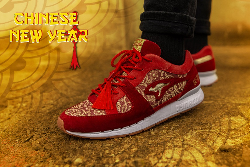 KangaRoos Coil R-1 'Chinese New Year'