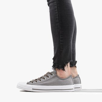 d85503670 Buty damskie sneakersy Converse Chuck Taylor All Star 564422C