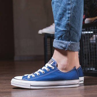 Buty damskie sneakersy Converse Chuck Taylor All Star OX Roadtrip 151177C