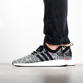"Buty męskie sneakersy adidas Originals NMD_R2 Primeknit ""Future Harvest"" BY9409"