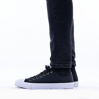 Buty sneakersy Converse Chuck Taylor All Star 167825C