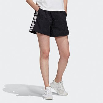 Szorty damskie adidas Originals Short FM2595