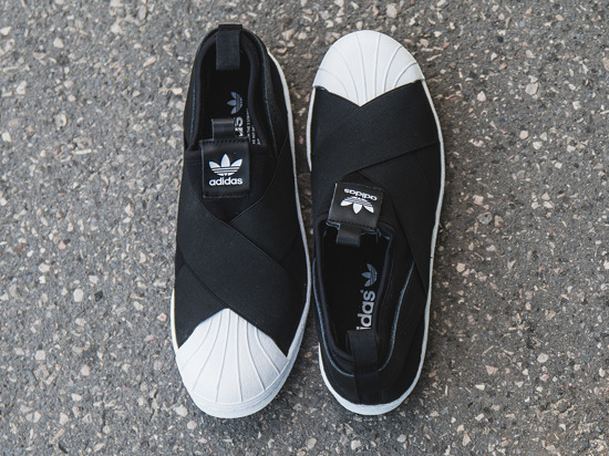 BUTY ADIDAS ORIGINALS SUPERSTAR SLIP ON S81337