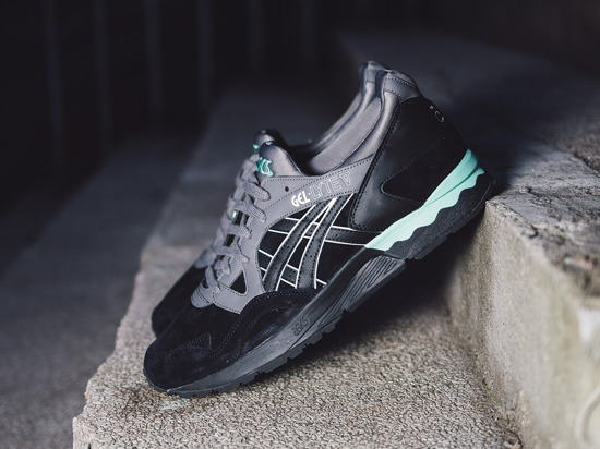 Buty męskie sneakersy Asics Gel Lyte V Casual Lux Pack H6D4L 9090