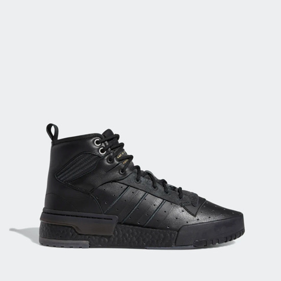 Buty męskie sneakersy adidas Originals Rivalry RM AH2455