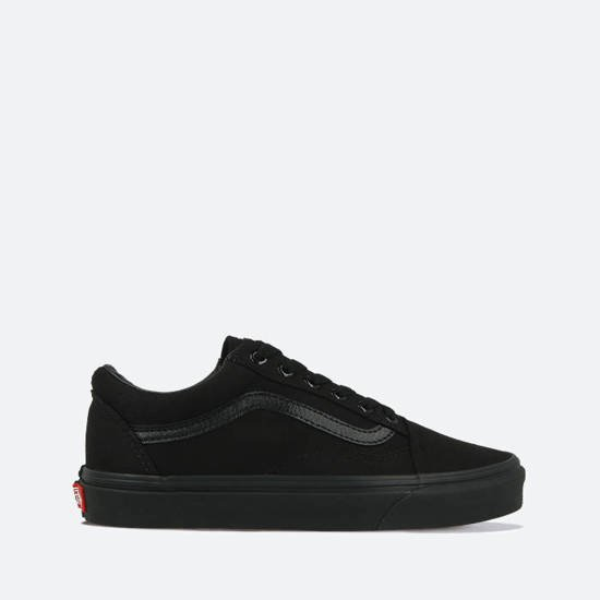 Buty sneakersy Vans Old Skool VD3HBKA