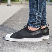 BUTY ADIDAS SUPERSTAR SLIP ON S81337