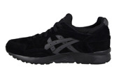 BUTY ASICS GEL LYTE V SHADOW PACK H5M4L 9090