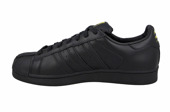 BUTY MĘSKIE SNEAKERSY ADIDAS SUPERSTAR PHARRELL SUPERSHELL PACK S83346