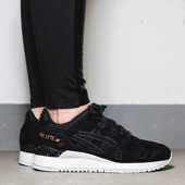 "Buty damskie sneakersy Asics Gel Lyte III ""Rose Gold Pack"" H624L 9090"