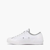 Buty damskie sneakersy Converse Chuck Taylor All Star 70s Mission-V 565370C