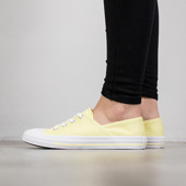 Buty damskie sneakersy Converse Chuck Taylor All Star Coral 555896C