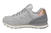 "Buty damskie sneakersy New Balance ""Rose Gold Pack"" WL574AEA"