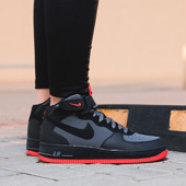 Buty damskie sneakersy Nike Air Force Mid 1 (GS) 314195 045