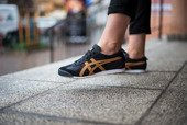 Buty damskie sneakersy  Onitsuka Tiger Mexico 66 1183A198 001