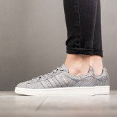 Buty damskie sneakersyadidas Originals Campus BY9837
