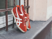 Buty męskie sneakersy Onitsuka Tiger Mexico Delegation D601L 2199