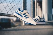 Buty męskie sneakersy adidas Originals Forum Lo BY3649