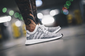 "Buty męskie sneakersy adidas Originals NMD_R2 Primeknit ""Future Harvest"" BY9410"