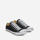 Buty sneakersy Converse All Star Chuck Taylor M9166