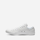 Buty sneakersy Converse Chuck Taylor All Star 136823C